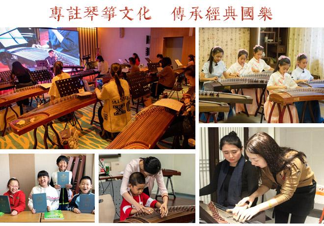 琴枫国乐专业古筝培训