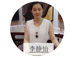 古筝老师-李老师