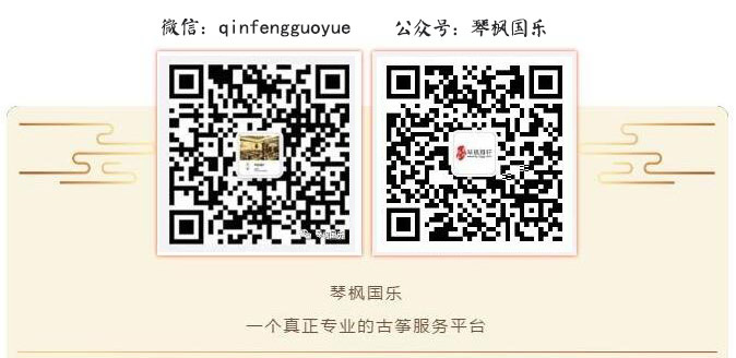 琴枫国乐古筝培训