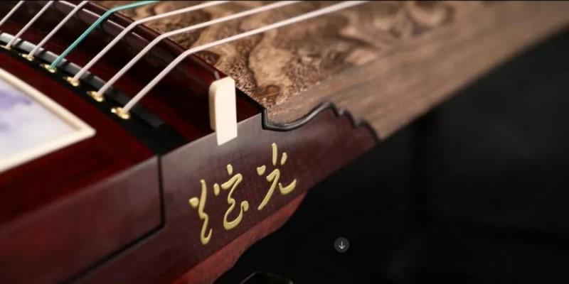 香港炫光古筝
